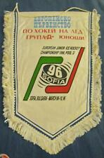 IIHF ICE HOCKEY WORLD CHAMPIONSHIP POOL D 1996 BULGARIA BIG PENNANT 32x22CM OLD