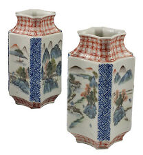 Fine Pair of 18th Century Antique Chinese Porcelain Vases w/ Qianlong Mark