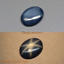 Only! $13.58/1pc 8x6mm Oval Cab Natural Sharp 6 Ray Dark Blue Star Sapphire