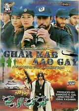 GHAR KAB AAO GAY - SHAAN - BABAR - (URDU) COLOR – LOLLYWOOD DVD -FREE UK POST