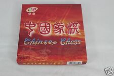 "Chinese Chess Wood Carved Set 32 Pieces Boys Girls Board Game size 1 1/2"" W"