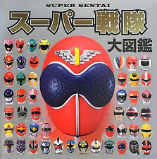 Super Sentai Encyclopedia Huge Photo Gorenger Tokusatsu Book Japanese