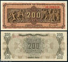 GRECIA GREECE 200 Million Drachmai 200000000 dracmas 1944 Pick 131  SC /  UNC