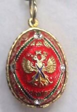 Russian Enamel Easter Silver Egg Accents Orthodox Cross Imperial Eagle Pendant