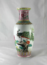 Vintage Oriental Porcelain Chinese Famille Rose Vase Bird Peacock Flowers Marked