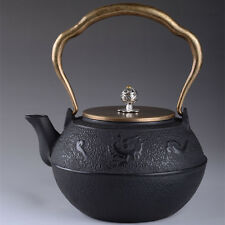 Japanese Style Cast Iron Kettle Tetsubin Teapot 1200ml