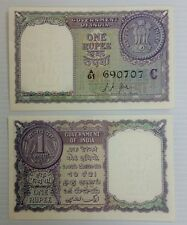 India - 1re - A11 - LK Jha C inset -  UNC