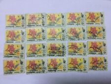 Malaysia 1979 Definitive Pahang States 15c X 20