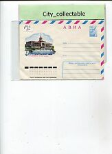 PS62 # MINT P/STATIONERY ENVELOPE CCCP RUSSIA * PLANE/SHIP/FERRY/BUILDING