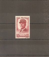 TIMBRE FRANCE FRANKREICH 1943 N°580 OBLITERE USED PETAIN LVF THIRD REICH WAFFEN