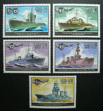 Russia 1982 5085-5089 MNH OG Russian Soviet World War II Warships Set $6.30!!