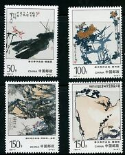 STAMP OF CHINE / TIMBRE DE CHINE / LOT NEUF ** / SANS CHARNIERE