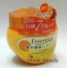 Kao Jp Essential Nourishing Breakage Defense  Intensive Hair Mask - Rich Premier