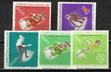 Paraguay Grenoble Winter Olympics stamps set 1968 MNH