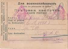 Russia 1918 WWI Pow card (bai)