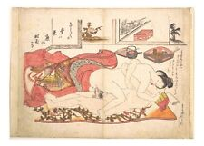 Graphic Erotic ukiyo-e floating world Japanese Shunga, A4 Poster