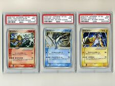 POKEMON PSA 9 MINT 1ST EDITION ENTEI SUICUNE RAIKOU GOLD STAR JAPANESE CARD SET