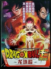 Dragon Ball Anime Artbook
