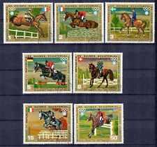 Chevaux Guinée équatoriale (2) série complète de 7 timbres oblitérés