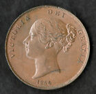 1854 Queen Victoria Copper Penny Ornamental Trident nUNC