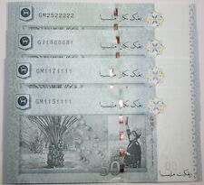 (PL) NEW: RM 50 GM 2522222 UNC 1 PIECE ONLY FANCY SPECIAL & ALMOST SOLID NUMBER