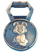 Old Metal Bottle Opener 1980 Moscow Olympic Game Mascot MISHA Bear USSR RUSSIA