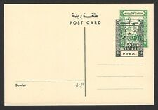 Dubai Boy Scouts postal card with overlapped printing of 15np stamps in 2 colour