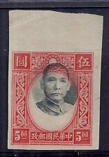 China 1938 SYS $5 imperf with shifted head variety fresh unused