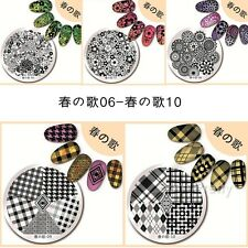 5pcs/Set BORN PRETTY Nail Art Stamping Template Image Plate 06-10 Round