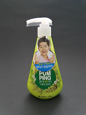LG Perioe 46cm Pumping Gel Type Toothpaste Green Grape 285g New Free Shipping
