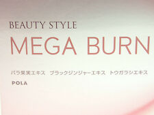 F/S  POLA Beauty Style MEGA BURN Diet Supplements 180 tablets for 3 months