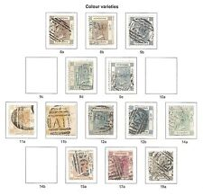 Hong Kong stamps 1863 collection between SG 8a-19a  SHADES  CANC  VF
