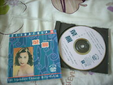 a941981 Yeh Feng EMI Pathe CD Lengendary Chinese Hits (46) 葉楓 Longer 天長地久