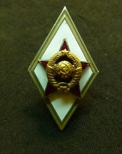 Russian Soviet Military Academy Graguation Badge Nice USSR 2 MINT