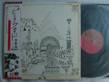 PINK FLOYD RELICS / JAPAN WITH OBI