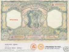 REPUBLIC INDIA 10000 Rs LARGE  BIG NOTE'S ( 75TH RBI ISSUE ) POST CARD