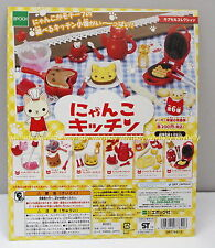 Dollhouse Miniatures Neco Cat Kitchen Food 6pcs - Epoch Gashapon  , h#1602