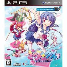 GalGun *PS3* Playstation 3 Sony Japan Import Region Free! Gal Gun