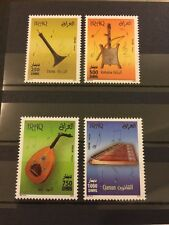 Iraq 2011 Stamps MNH Musical Instruments Guitar