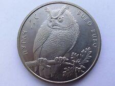 """Ukraine,2 hryvnia,""""Pop Gun (Bubo bubo)"""" Nickel coin 2002 year"""