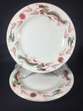 Set of 1 Vintage Chinese Hand Painted Red Dragon Restaurant Quality Salad Plate