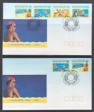 1994 LIFESAVING SET OF FDCS P/S AND NORMAL.