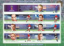 RUSSIA 2015, Full Sheet, The 2018 FIFA World Cup, Legends of Football, MNH