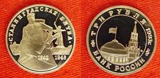 RSFSR-Russia:1993  Comm. 3 Rubles 50th Anniversary Stalingrad Batle Proof