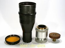 Early Russian FC-2 ФС-2 4,5/300 mm lens with M42 mount.Exc.№130224
