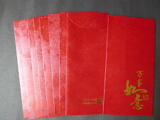 ANG POW RED PACKET - STANDARD CHARTERED BANK 万事如意 ( 1 PKT X 8 PCS)