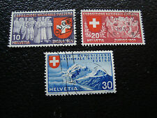 SUISSE - timbre yvert et tellier n° 323 a 325 obl (A20) stamp switzerland