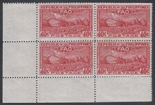 PHILIPPINES, 1948. Air Mail LOF C67 Block, Mint **