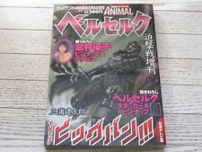 BERSERK 1998 MANGA #1 ARTBOOK + POSTER + STICKERS ANIME Kentaro Miura JAPAN