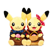 Pokemon Center Original Plush doll Monthly pair Pikachu 2016 October F/S Japan